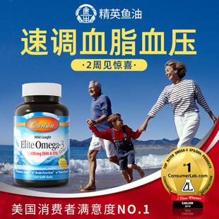 进口非澳洲 3挪威欧米伽3补脑美国原装 康一生深海鱼油软胶囊omega