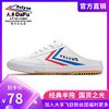 Big Fu Feiyue leap summer canvas A pedal Half dragged Heel Lazy man lovers neutral men and women Round toe shoes