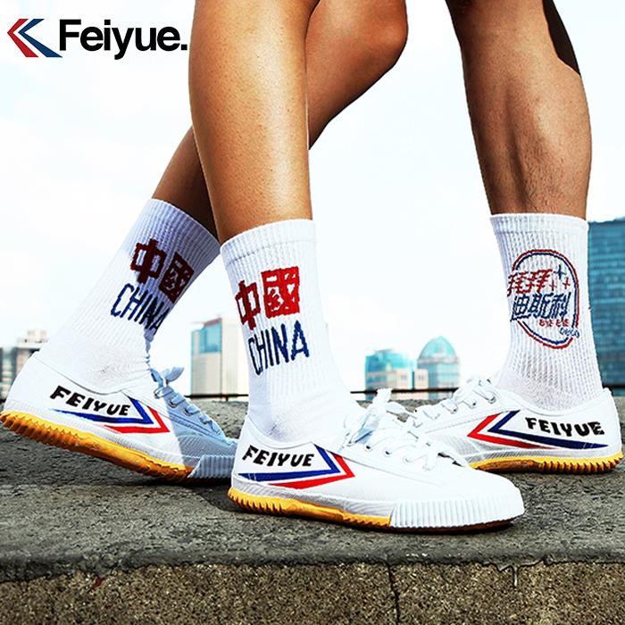 飞跃鞋跑步鞋feiyue复古经典国货帆布鞋田径运动小白鞋男女休闲鞋