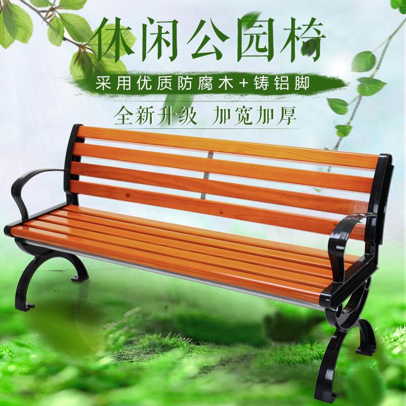 Наружные скамейки для парковых стульев для отдыха кресло имеет Cast назад алюминий Утюг в саду