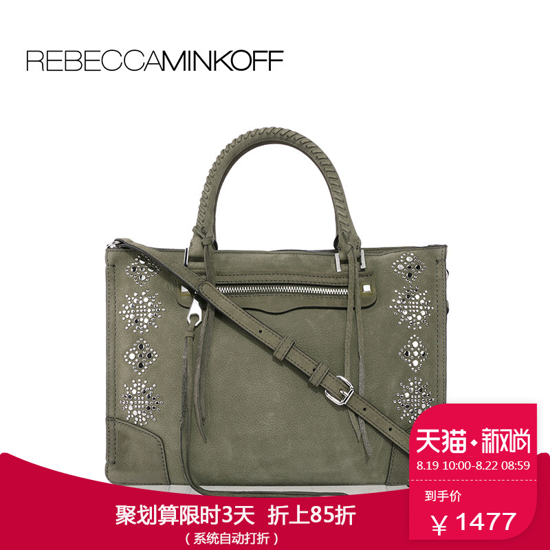 Rebecca Minkoff麂皮Regan Satchel Tote单肩斜挎包
