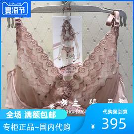 爱慕国内代购专柜内衣19新品人鱼传说4/4超薄杯文胸内衣AM132521