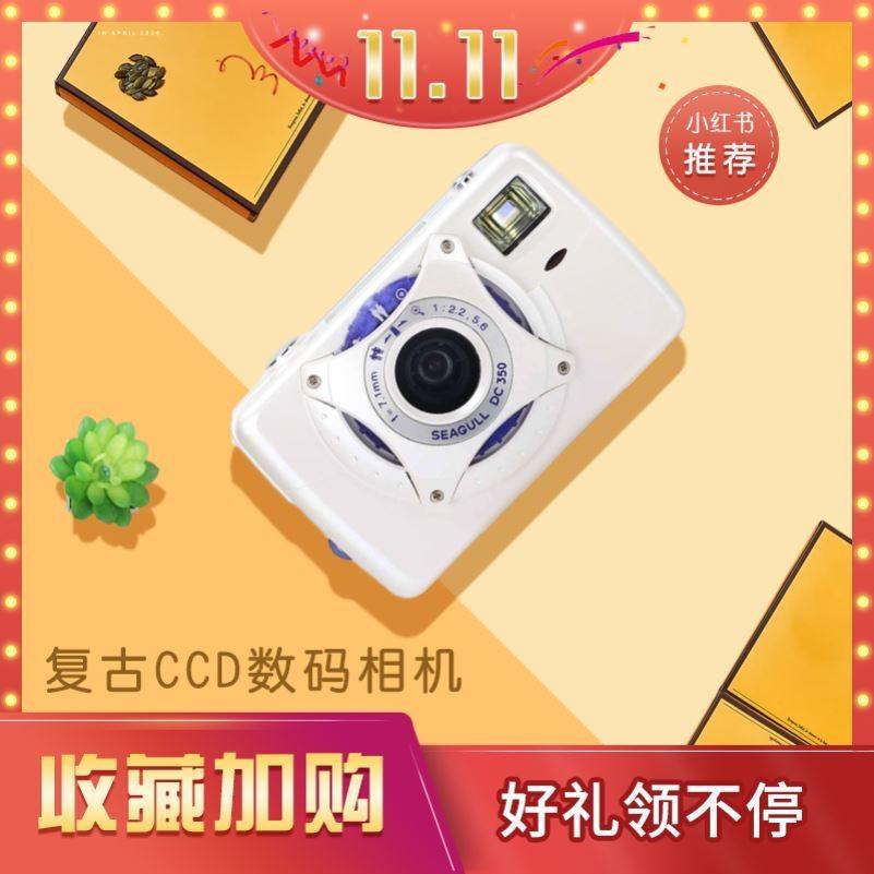 Boys SLR camera entry-level student children girl Polaroid girl student high pixel