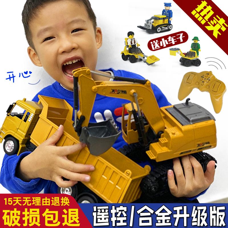 儿童超大号合金无线遥控挖掘机充电挖土机钩机男孩电动玩具车模型
