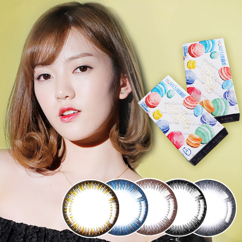 One JZ color contact lens imported from Taiwan