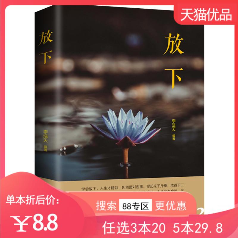 Внутриигровые ресурсы Perfect World International Edition Артикул 591439988327
