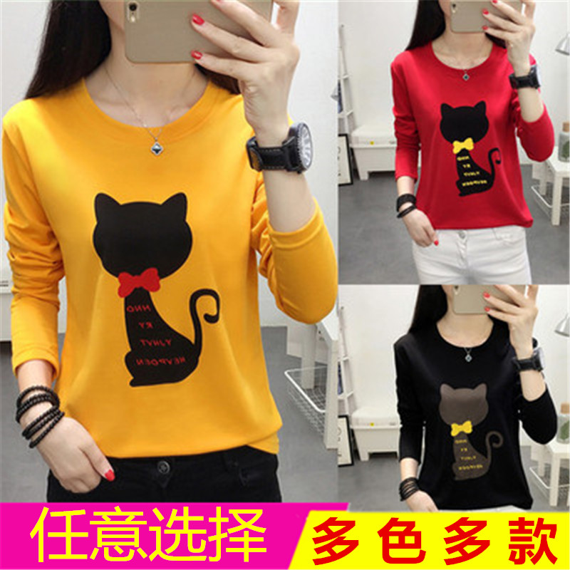 Autumn 2020 new cotton fattening plus plus size womens long sleeve T-shirt womens bottom Korean version loose wear trend