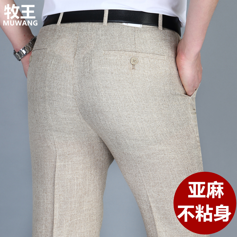 Heavyweight linen trousers mens draping casual suit pants for middle and old people