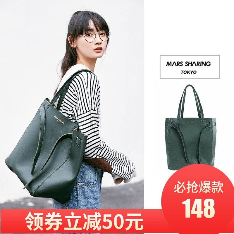 满108元可用60元优惠券日本mars sharing小众品牌水桶包2018秋冬新款百变手提购物托特包