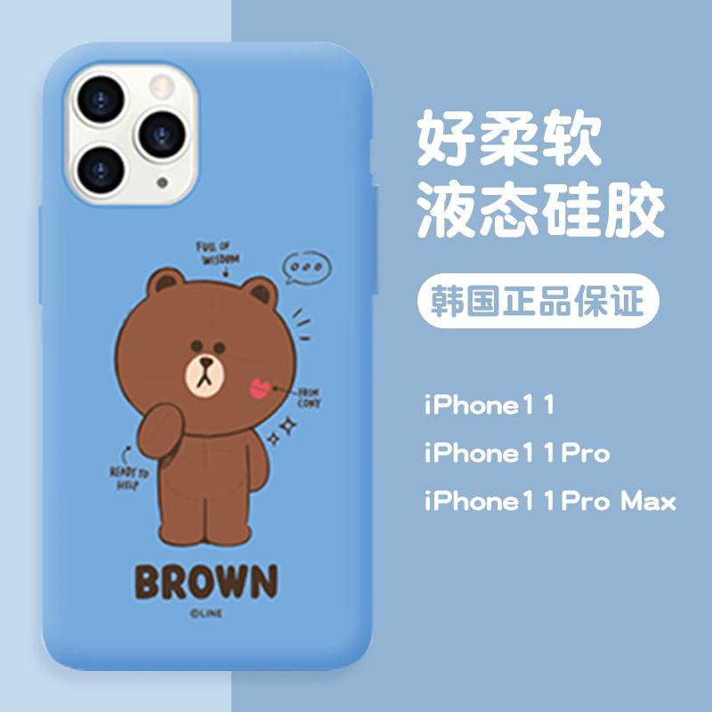布朗熊iPhone11液态硅胶套XS韩国LINE FRIENDS卡通PRO苹果MAX软壳