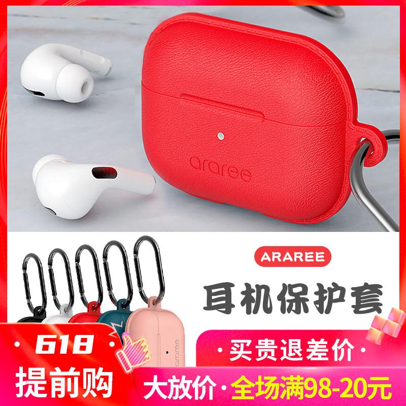 airpodspro保护套韩国araree正品AirPods2/3代苹果无线蓝牙耳机壳