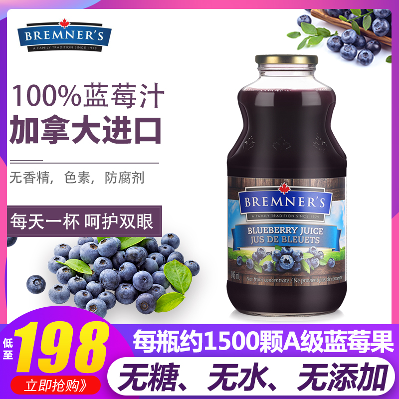 Blueberry juice, cranberry juice, 100% pure juice NFC, imported from Canada