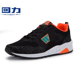 回力春夏新款透气轻便飞织网面男鞋旅游休闲运动跑步鞋WL3383