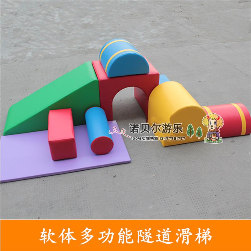 Мягкие ограждения для детей Артикул 573722736253