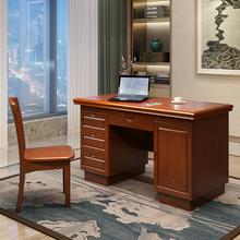 实木书桌中式直角电脑台式桌电脑桌学生家用写字桌椅套装书房组合