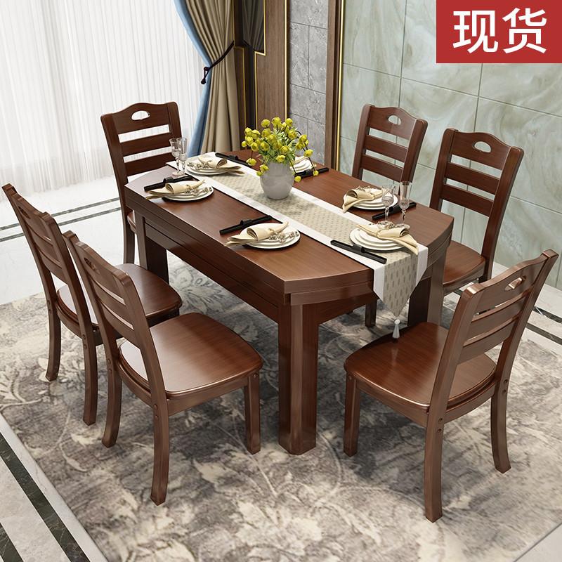 实木餐桌长方形可伸缩圆桌现代简约小户型吃饭桌子家用餐桌椅组合