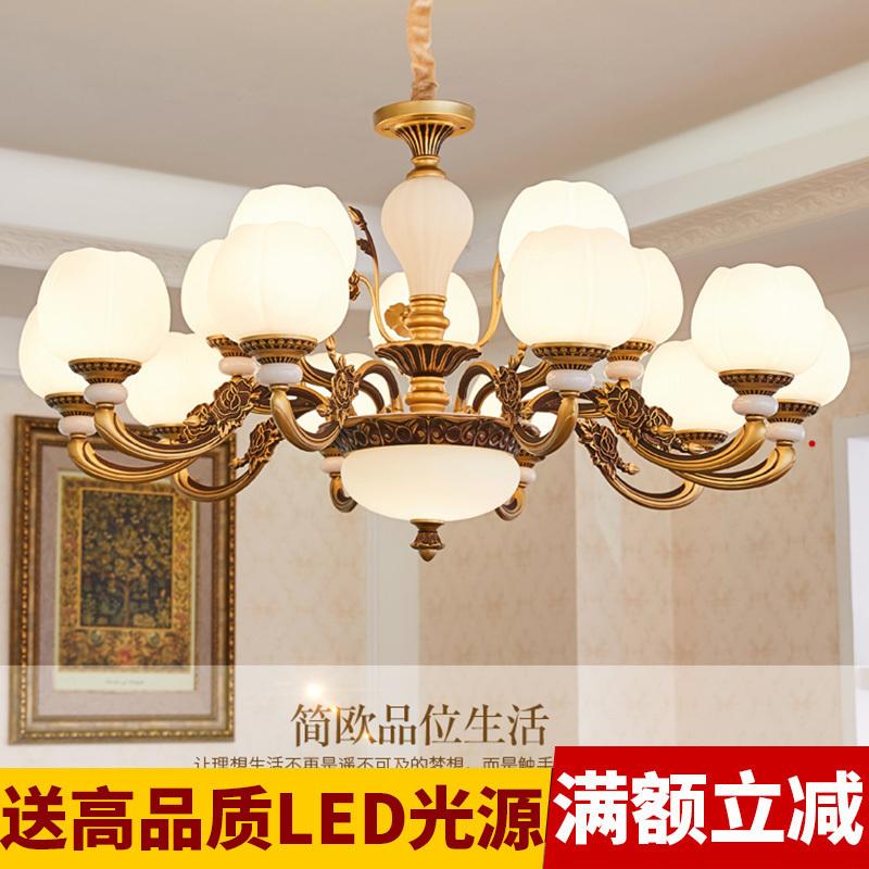 2018新款欧式客厅灯简约现代水晶吊?#25340;?#27668;家用餐厅灯led卧室灯具