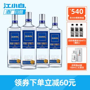 40度500ml 4瓶整箱装 江小白高粱酒纯粮食酒金奖青春版 清香型白酒