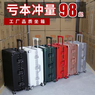 网红铝框拉杆箱20旅行箱24行李箱28直角密码箱复古万向轮26寸男女