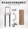 Aluminum frame travel Trolley suitcase Original standard Luggage accessories