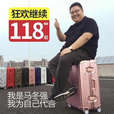 铝框拉杆箱20网红旅行箱24行李箱28学生密码箱皮箱万向轮26寸男女