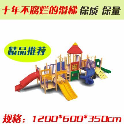 安达幼儿园游乐设施儿童室内户外大型木质组合滑梯小博士木制拓展