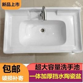 卫浴洗手盆嵌入式浴室柜盆陶瓷半嵌入式台中盆洗脸盆台上盆洗漱台图片