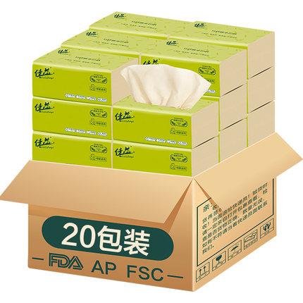 佳益本色抽纸20包家用卫生纸巾实惠家庭装面巾纸餐巾纸抽整箱批发