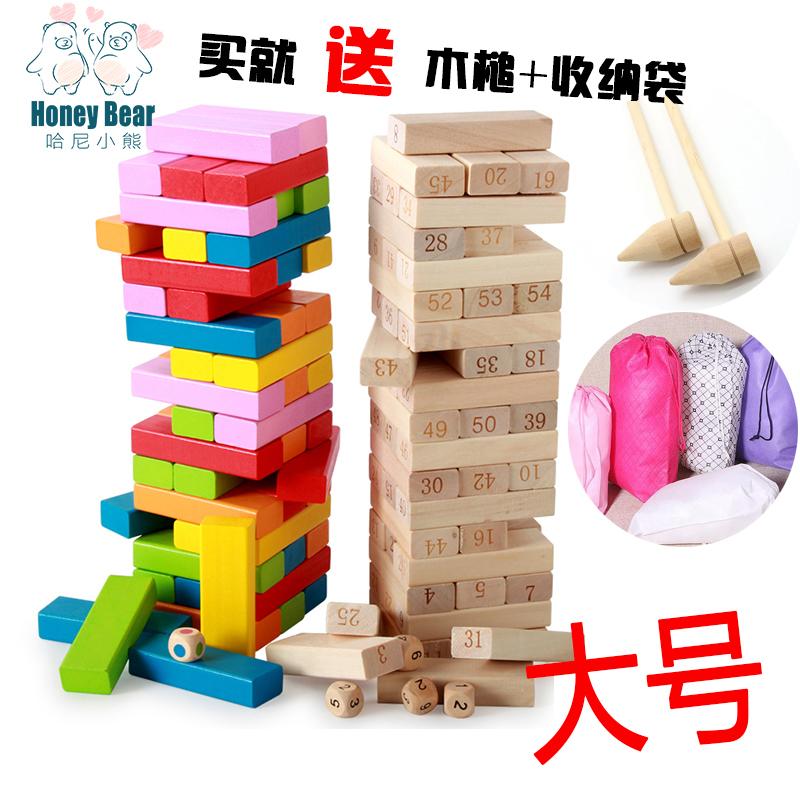 叠叠高积木成人抽抽乐超大号抽积木叠叠乐层层叠儿童木制玩具益智