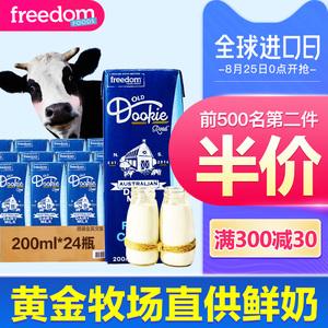 领20元券购买澳洲进口全脂整箱纯牛奶成人鲜奶