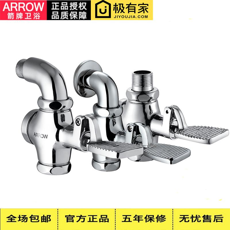 Запорный клапан для промывки стопы для ванной комнаты Wrigley A87871C / A87872C / A87873C / A87874C