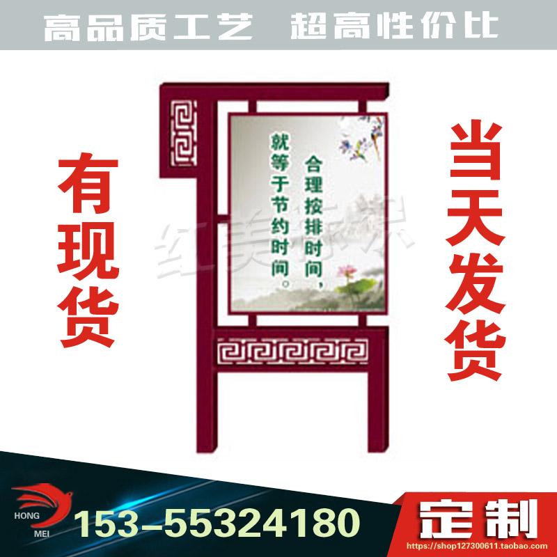 现货路牌广告牌 告示栏标牌展示架 公告栏 铁艺宣传牌 仿古宣传栏
