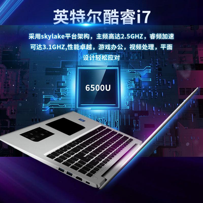 TOPOSH15.6英寸大屏笔记本电脑商务办公游戏本轻薄学生分期 P158