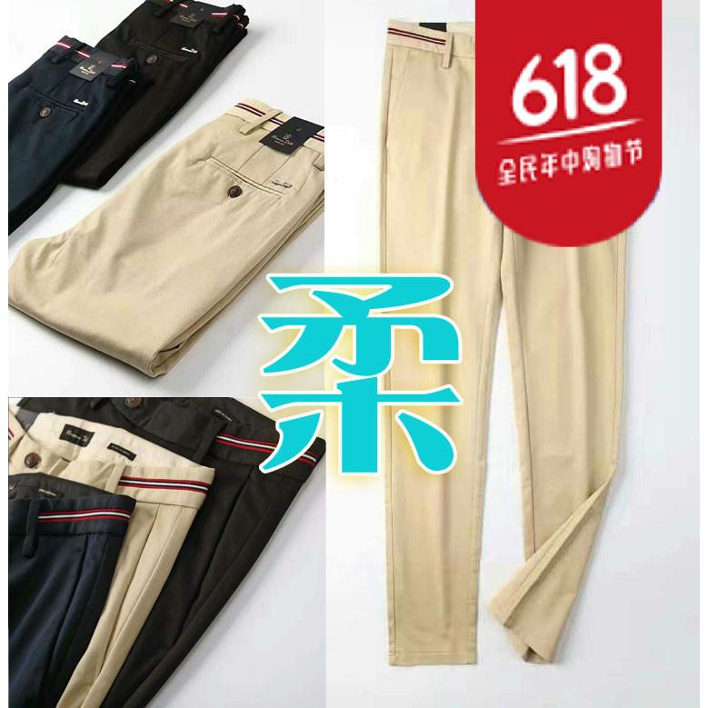 3折 夏季柔软 进口客供面料 柔软弹性 男士修身休闲裤 0045 29码