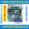 新款6820-B MT561-B 5V 23种跳线免程序点屏通用液晶显示器驱动板