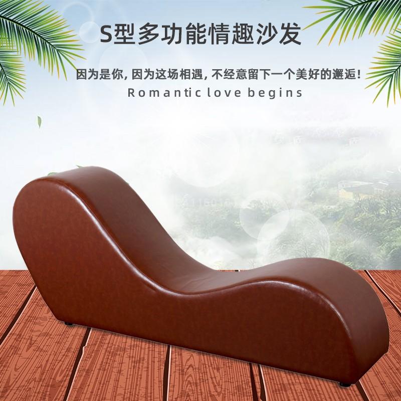 Мебель для саун, массажных салонов, спортзалов Артикул 522984866469