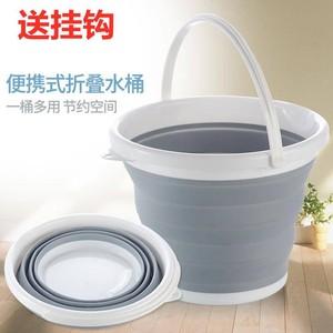 拆叠桶折叠水桶手提可伸缩塑料家用便携式加厚旅行户外车载洗车桶
