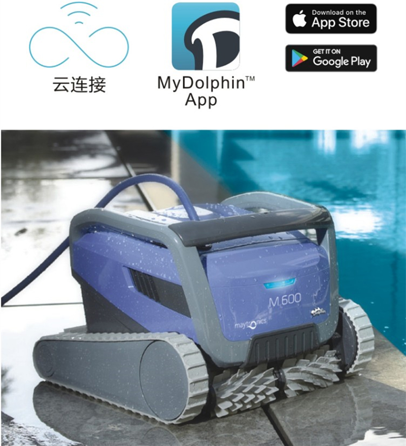 Dolphin M600 swimming pool suction machine imported from USA