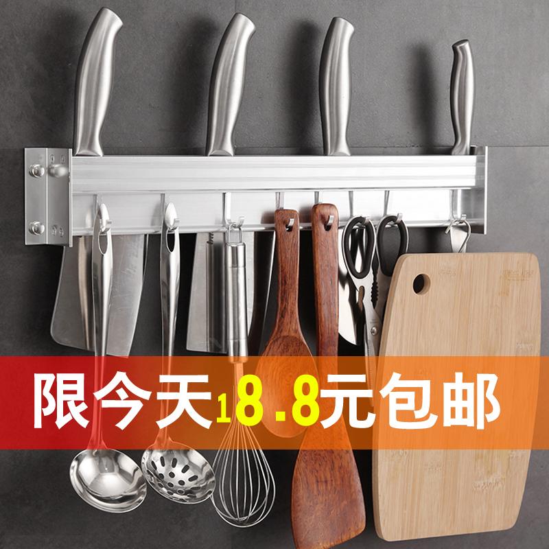 Полки для ножей Артикул 576465685714