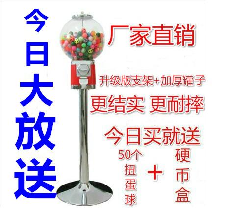 特价一元扭蛋机 自主售货机弹力球专用机 弹弹球扭蛋机玩具售货机