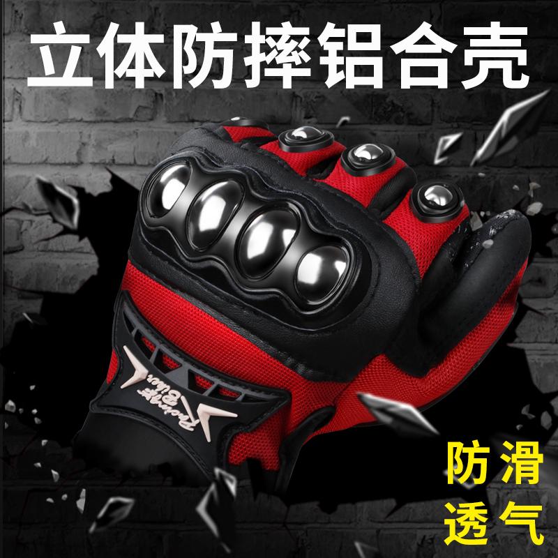 Перчатки мотоциклетные Артикул 592443903527