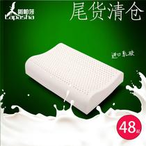 北極絨天然兒童嬰兒乳膠枕頭泰國原裝進口保健護頸椎枕芯子單雙人