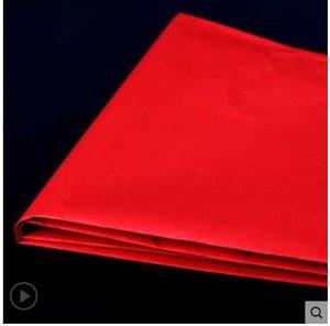 领40元券购买剪纸用红纸婚庆用品大红纸喜庆庆典婚礼单面红纸盖井对联红纸普通