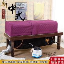 升降艾灸床中要熏蒸床美容院铺灸床多功能家用全身蒸汽理疗汗蒸床