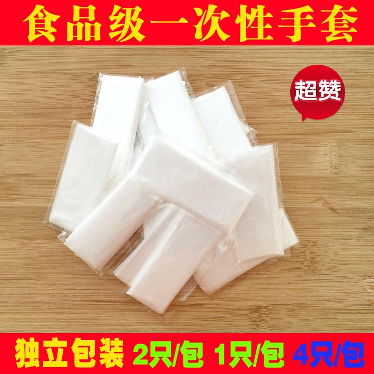 独立小包装一次性手套食品级餐饮专用加厚透明PE薄膜塑料手套