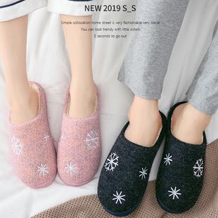 【买三送一】四季情侣拖鞋女室内保暖居家用毛绒厚底男防滑棉拖鞋