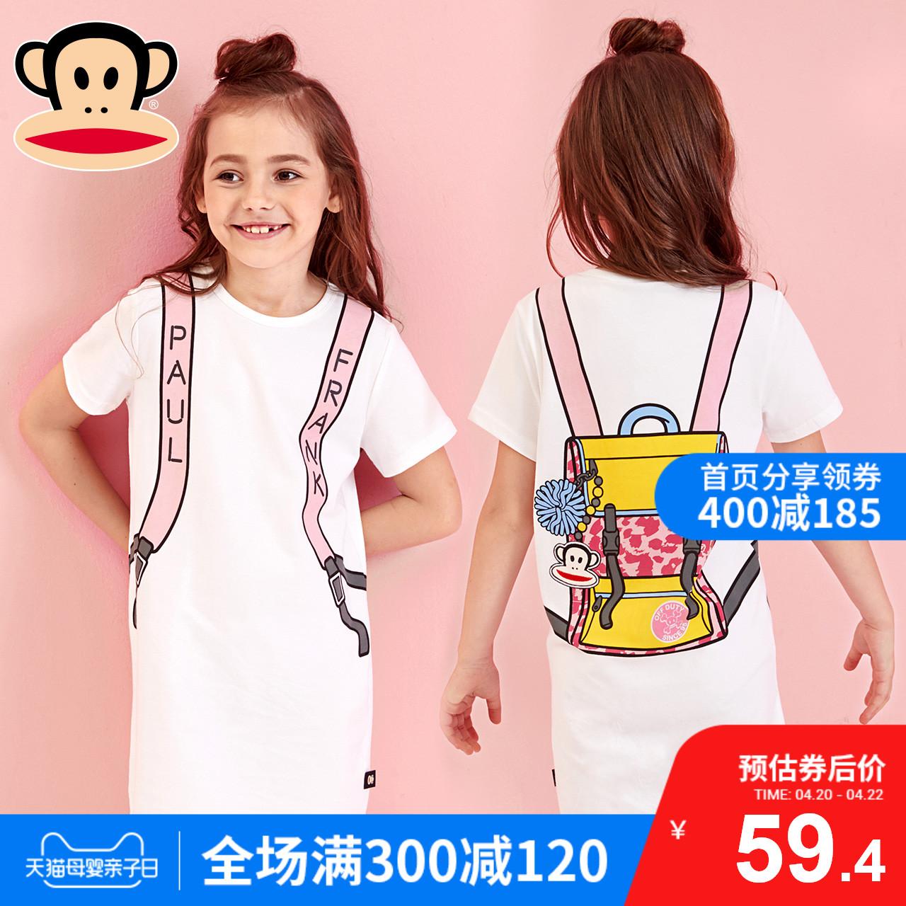 大嘴猴童装女童连衣裙夏装2021新款中大童洋气公主裙子儿童网红裙