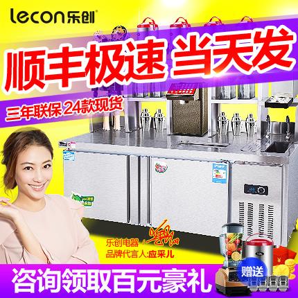 Музыка создать молочный чай холодный тибет работа тайвань не является ржавчина расплавленный металл бар операционная тайвань кофе магазин дань чай тайвань кухня оборудование лед кабинет