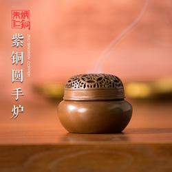 朱炳仁 铜 紫铜圆手炉 香薰炉工艺品装饰品艺术品礼品