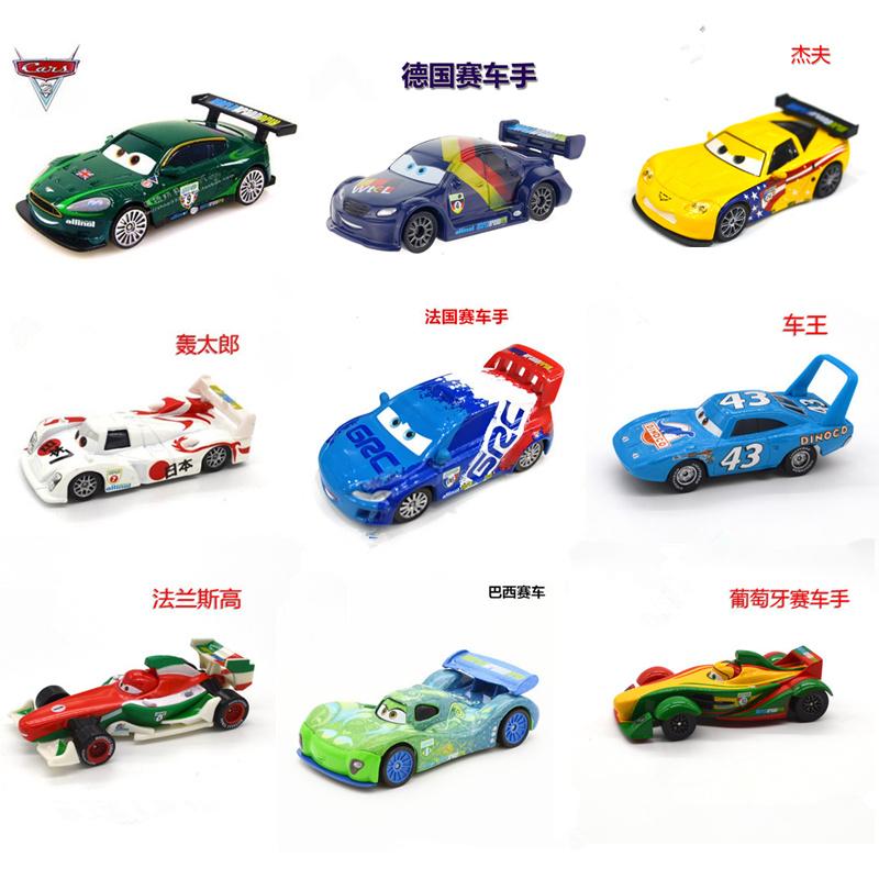 汽车总动员2麦昆德英美法国巴西日本葡萄牙国家赛车玩具模型